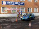 b_150_100_16777215_00_images_volokolamsk-avtoshkola.jpg
